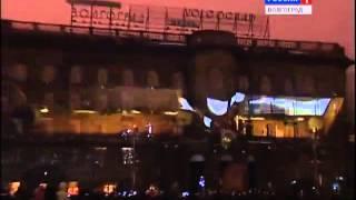 Волгоград 3D-шоу на площади Павших борцов