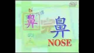 урок китайского языка 16