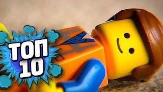 10 ЛУЧШИХ LEGO ИГР(Если тебе понравилось видео, то ставь плюс! (͡° ͜ʖ ͡°) Кьюбс и его Топ 10 LEGO игр! Мой Второй канал: http://youtube.com/qew..., 2015-10-22T13:20:31.000Z)