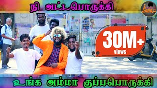 Ni Attaporukki ,😂, New song saravedisaran ganatamizha subscribe