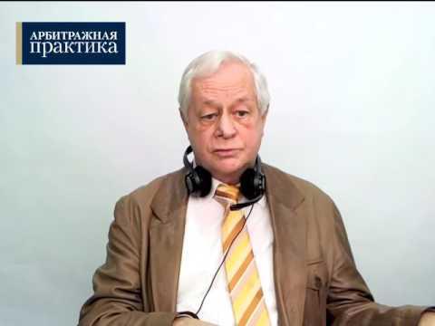 видео: Е А  Суханов Виды юридических лиц в новой редакции Гражданского кодекса РФ