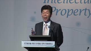 [2011 지식재산 국제 심포지엄] 세션2 : 정차호(…