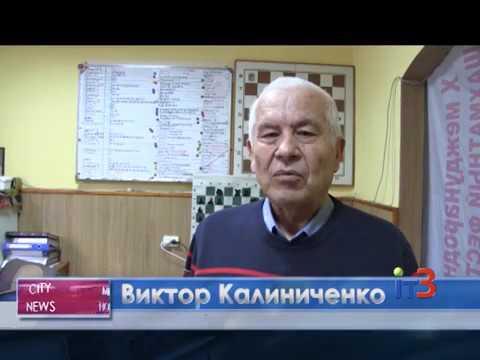 Итоги турнира памяти тренера ДЮСШ по шахматам и шашкам К  Сидорова