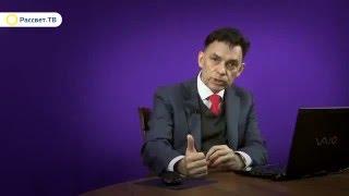 Владимир Матвеев  о будущем Евросоюза [Рассвет ТВ]