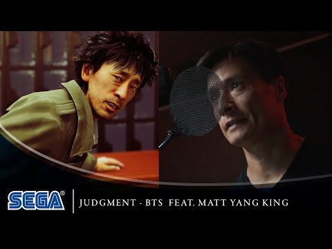 The Voices of Judgment | Matt Yang King