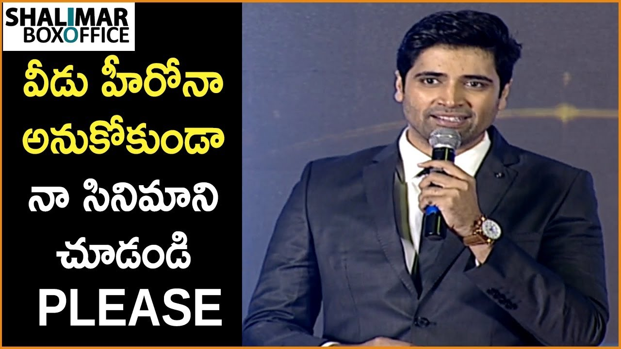 Adivi Sesh Superb Speech At Goodachari Pre-Release Event | Sobhita Dhulipala | Sricharan Pakala
