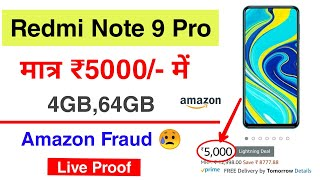 Amazon fraud Live Proof 😥| Redmi note 9 pro ₹5000 | Amazon lighting deal fraud | amazon fake website