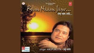 Ram Japo