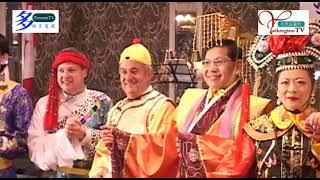 20080219, Richmond Hill, Mayor's Celebration of Chinese New Year, 烈治文山市長與你賀新年
