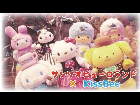 10月21日、22日にサンリオピューロランドで開催される『こすぷれふぇすた8』にKissBeeの出演が決定! これを受けて、KissBeeメンバーとサンリオの...