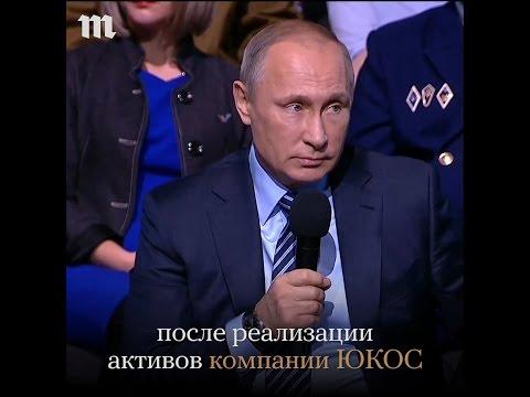 Путин про деньги