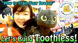 Let's Build Build-a-bear Toothless (with Easter Bunny Ears) - How To Train Your Dragon