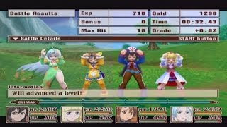 Tales of Legendia Group Victory Quotes Compilation [English]