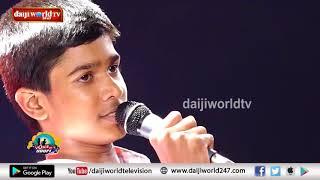 Voice of Udupi - Season 5│Episode 20│Daijiworld Television