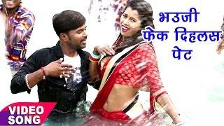 Ho Gailu Kaise Chakar - Mithun Raj - Mehari Chahi Pakistan Se - Bhojpuri Hit Songs 2017 new