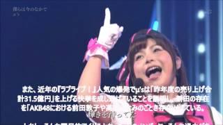http://news.livedoor.com/article/detail/11375461/ 「週刊アサヒ芸能...