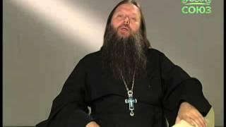 Уроки православия. Заповеди блаженства как ступени духовной лестницы. Урок 5. 8 сентября 2014