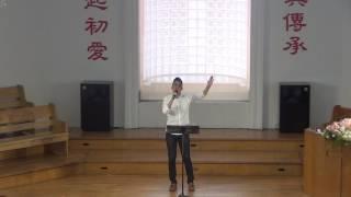 20170514浸信會仁愛堂主日敬拜