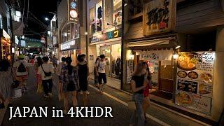 Tokyo from day to night  from Gotokuji to Shimokitazawa・4K HDR