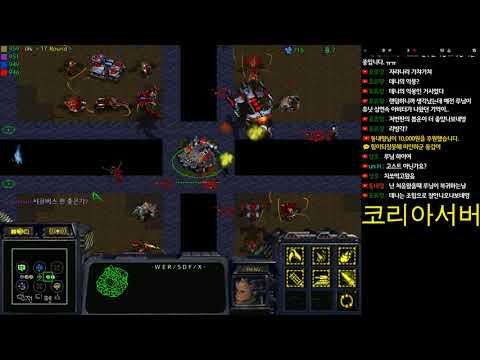 """스타 유즈맵. 이... 일단 노말모드부터... """" EUD 개인 던전 디펜스 """" (StarCraft Use map Setting)"""