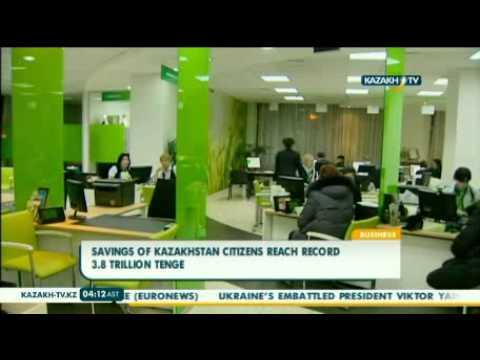 Savings of Kazakhstan citizens reach record 3.8 trillion tenge