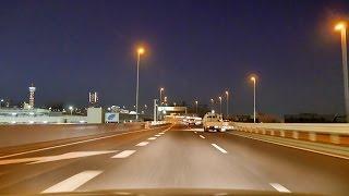 首都高速神奈川3号狩場線 K3 本牧JCT - 石川町JCT [車載動画 2014/04]