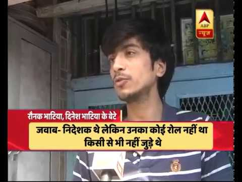 ABP News Investigation: Did Mehul Choksi's company director live in 1 BHK?