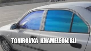 Атермальная тонировка хамелеон в круг Hyundai (2)