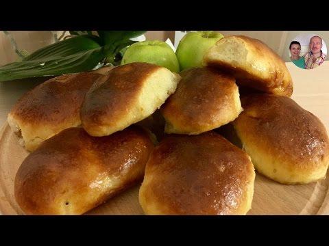 Пирожки с Яблоками! Пирожки дрожжевые! Пирожки с луком и яйцом!
