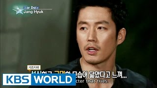 Guerilla Date with Jang Hyuk (Entertainment Weekly / 2015.09.25)