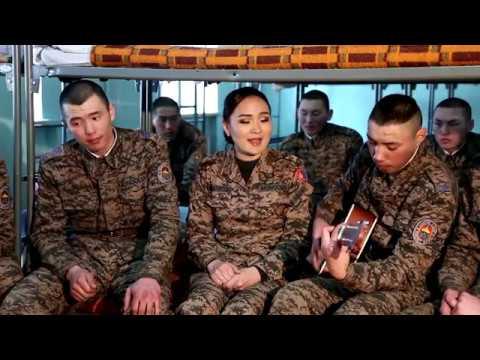 Бүсгүй би цэргийн хүн, Busgui bi tsergiin khun Чулуунчимэг Chuluunchimeg