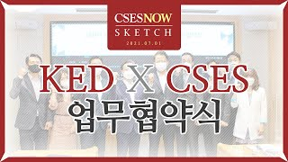 [CSES NOW|SKETCH] 한국기업데이터 X 사회…