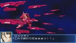 Super Robot Wars BX - Gundam Zabanya Attacks