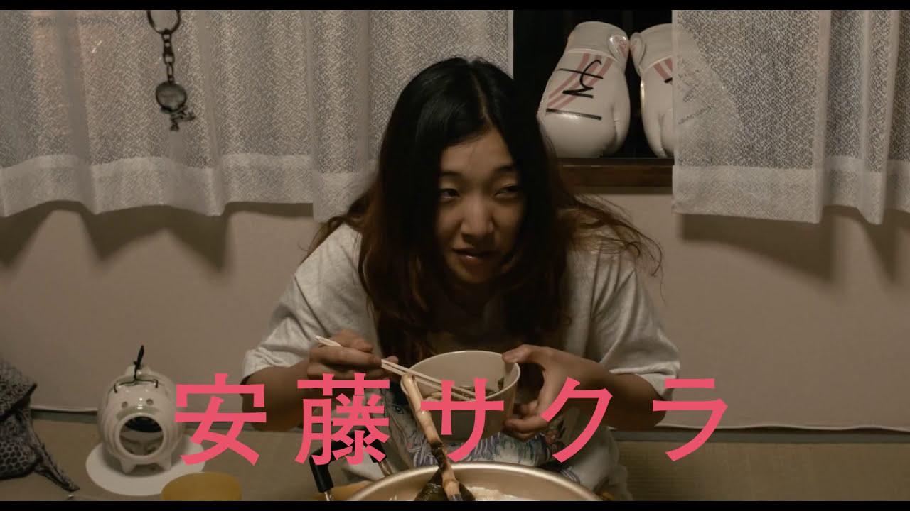 画像: 『百円の恋』予告編 youtu.be