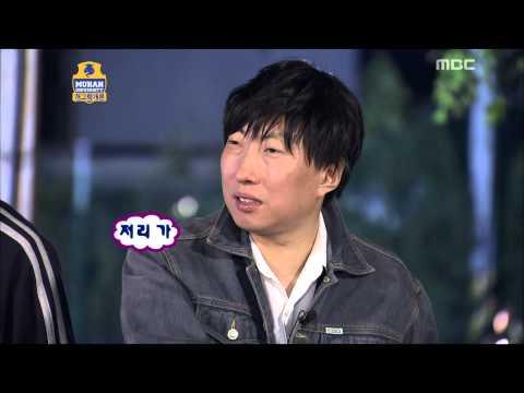 Infinite Challenge, Lee Na-young(3) #03, 이나영(3) 20120811