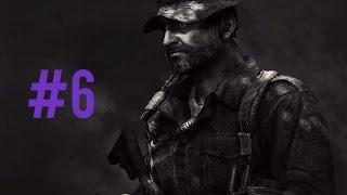 Price leje na odlew - Modern Warfare Remastered #6