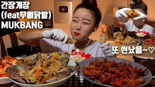 Soy Sauce Marinated Blue Crab (Feat. Boneless Chicken Feet) *Dorothy Mukbang* Eating Show