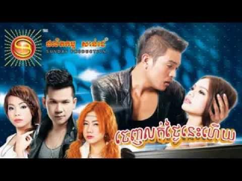 [ Sunday CD vol 144 ] Songsa Kyom Chea Srey Sa Art by James