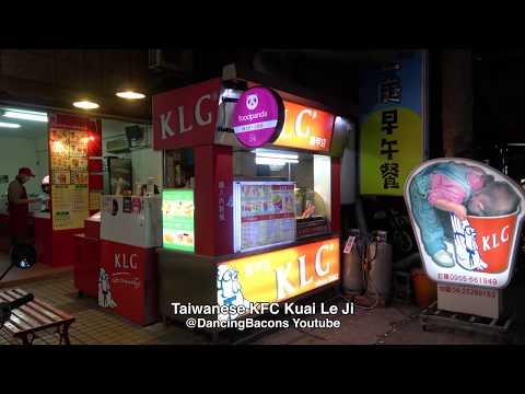 Taiwanese KFC Kuai Le Ji