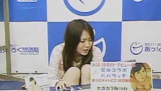 夜遊びメールバトル水曜 2009.04.29 28時台6/6 #5 永瀬はるか 検索動画 21