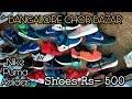 CHOR BAZAAR IN BANGLORE • Cheap shoes in Bangalore • NIKE , PUMA , ADIDAS • BANGALORE VLOGGERS