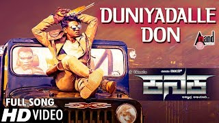 KANAKA | Duniyadalle Don | New HD Song 2017 | Duniya Vijay | R.Chandru | Naveen Sajju