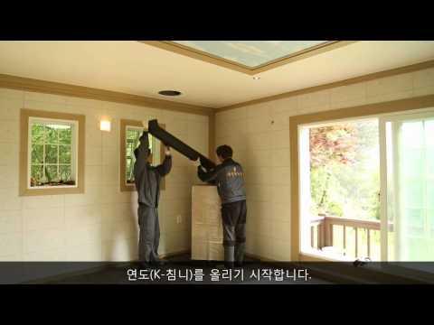 조립식판넬 주택 노출형벽난로 시공방법