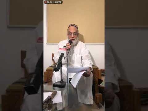 Shahi Imam Syed Ahmad Bukhari ,No moon seen  in India