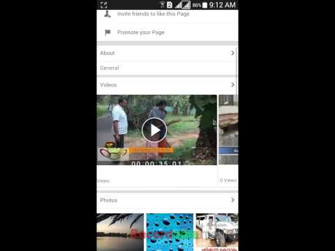 Facebook Video Download Malayalam
