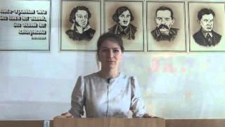 Самоанализ  урока по дисциплине «Русский язык и литература».