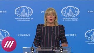 Захарова рассказала о том, сколько россиян погибли в Сирии