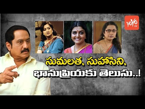 Sumalatha, Suhasini Bhanupriya Supports Me Says Hero Suman | YOYO TV Channel