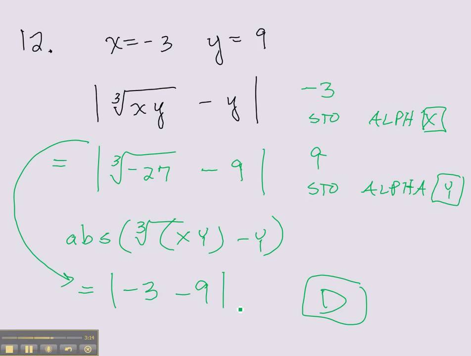 Kaplan 12 Practice Tests for the SAT Test 2 Section 7 #11-13 - YouTube