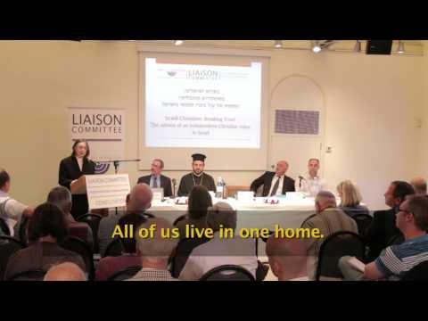 The Israel Christian Recruitment Forum - Rev. Dr. Petra Heldt (HEBREW)